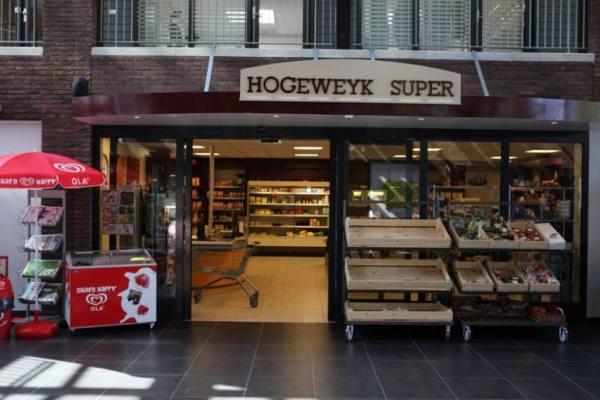 Hogeweyk Supermarket