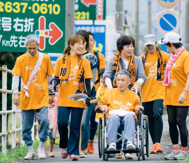 Dementia Lessons From Japan